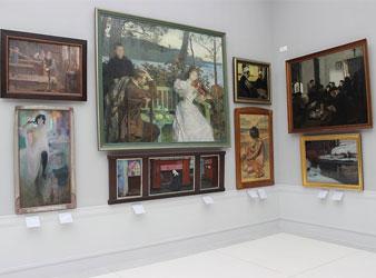 Ort Nr. 6: Museum